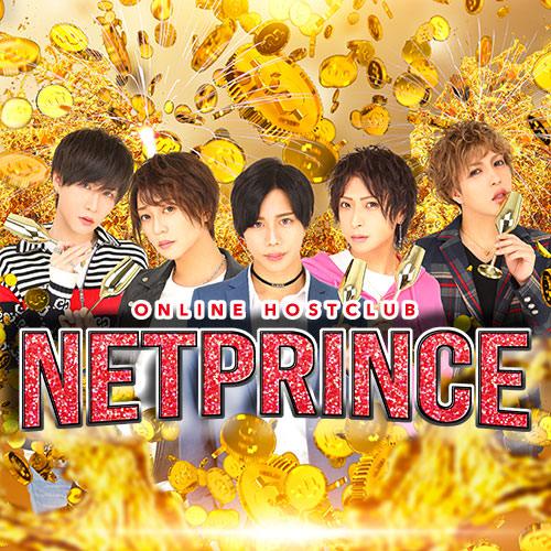 netprince no-image